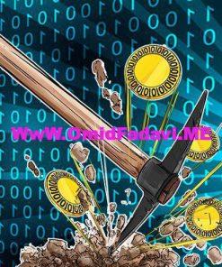 آموزش جامع ماینینگ یا استخراج بیت کوین و سایر ارزهای دیجیتال